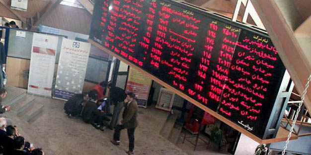 آهن فروشان وارد بورس کالا میشوند